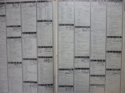 P1160169.JPG