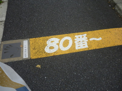 P1050364.JPG