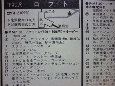 P1150972.JPG