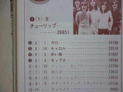 P1160736.JPG