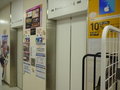 P1180279.JPG