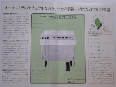 P1220773.JPG
