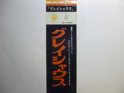 P1370810.JPG