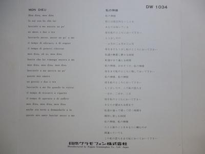 P1550090.JPG